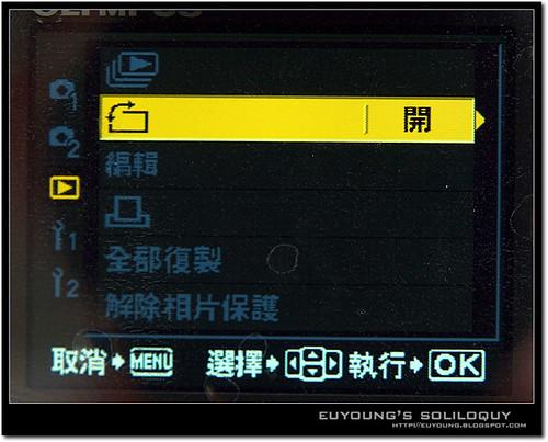 e420_menu15 (by euyoung)
