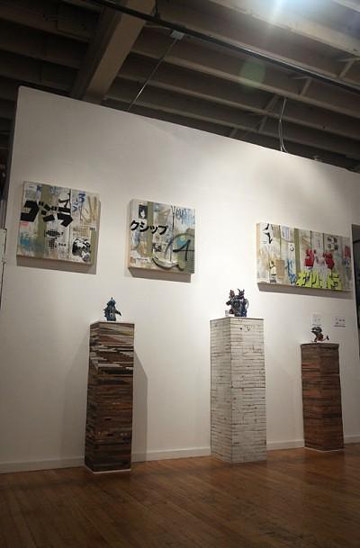 Todd Robertson Customs Lot F Gallery