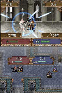 Fire Emblem DS