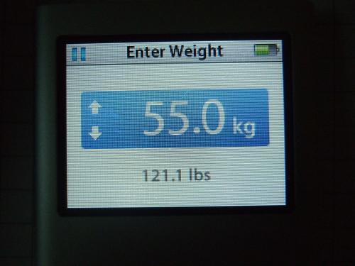 Setting weight on Nike Plus.
