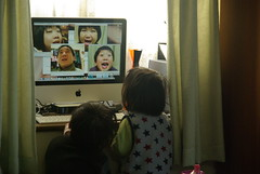/ A strange face contest (detch*) Tags: me apple mac imac sigma hana moe sawyer quicktime    souya 1770mm