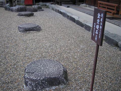飛鳥寺-金堂の礎石