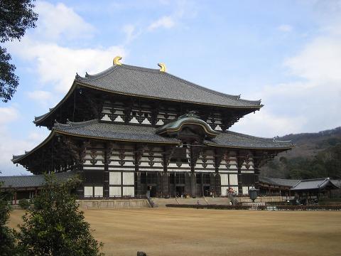 東大寺「大仏殿」
