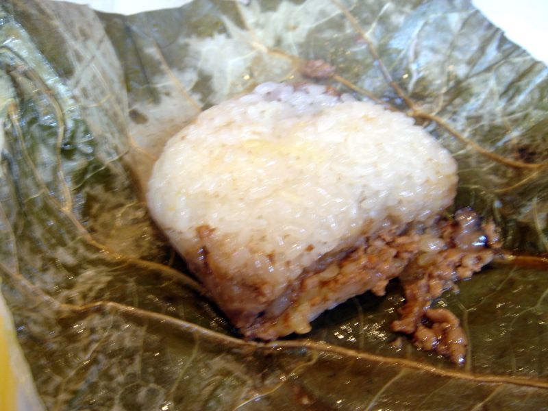 Sticky Rice inside the Lotus Leaves