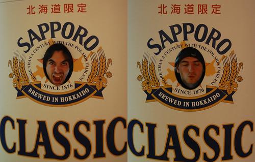Museo de la cerveza Sapporo