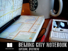 Moleskine Beijing City notebook (kovalchuk.nikolay) Tags: china moleskine coffee nokia map beijing places starbucks stationery gadgets notebooks sonydsct30 citynotebook beijingcitybook