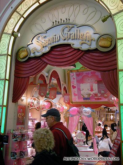 A Sanrio specialty shop