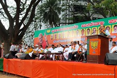 Central Parliamentary Constituency BJP Workers Meet(Next to Hockey Stadium Ground, Opp TV 9  (9)