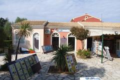 Corfu 2007 - #123