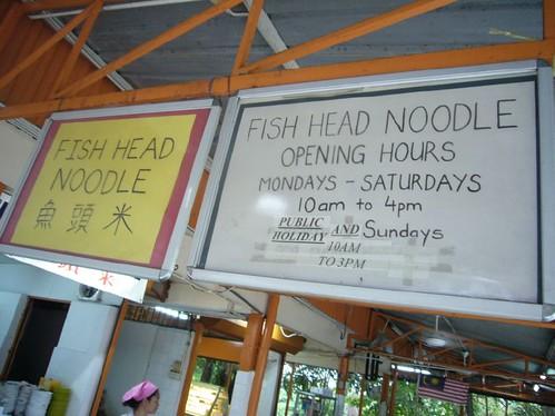ss20 fish head noodles