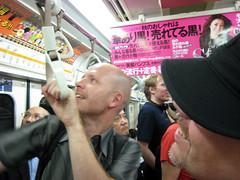 2007_09_24-29-digra-japan 502 (mimmi) Tags: subway tokyo jesperjuul digra digra2007