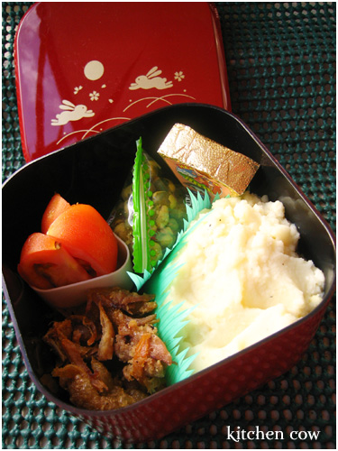 172 Crispy Chicken Flakes Bento