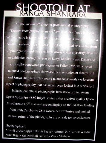 Ranga Shankara Shootout poster 271107