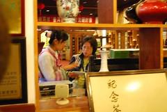 DSC_2933 (spOt_ON) Tags: china kunming yunan puerhtea teaoutlet