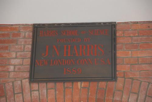 J. N. Harris