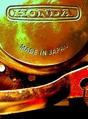 Honda (Lawrence Peregrine-Trousers) Tags: auto honda cub engine gear semi passport economy pedal lever casing supercub c70 c50 c90 crankcase ffffffffff econopower