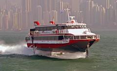Turbojet to Macau from Hong Kong