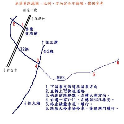 20080406CarMap