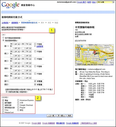 google-maps-04