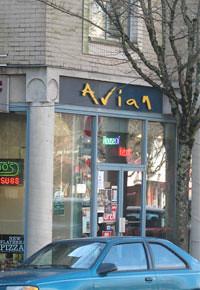 The Arian Restaurant