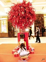 2007 Merry Christmas - 微風廣場