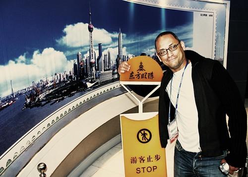 Big stamp, Oriental Pearl Tower, Shanghai