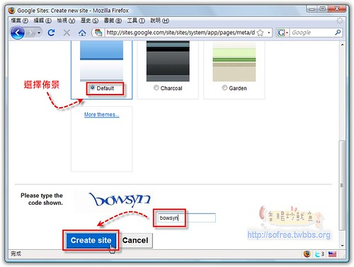Google site教學-3