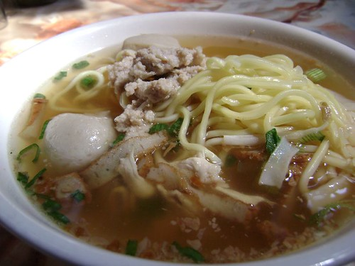 Keow Teow Soup #2