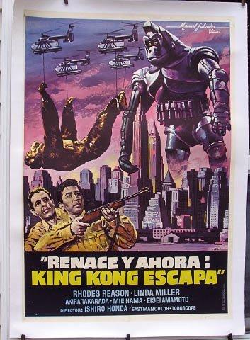 kingkongescapes_span.jpg