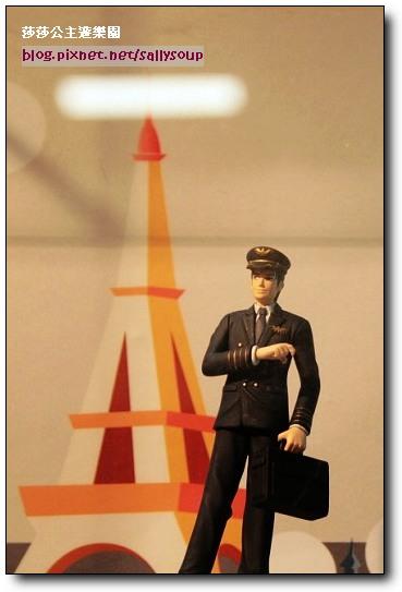 航空公司IMG_0473707