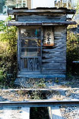railroad crossing hut (Yohei Morita) Tags: rail abolishedline halfdeadrailroads almostdeadrailroads deadrailroad japaneseabolishedrailroadassociation