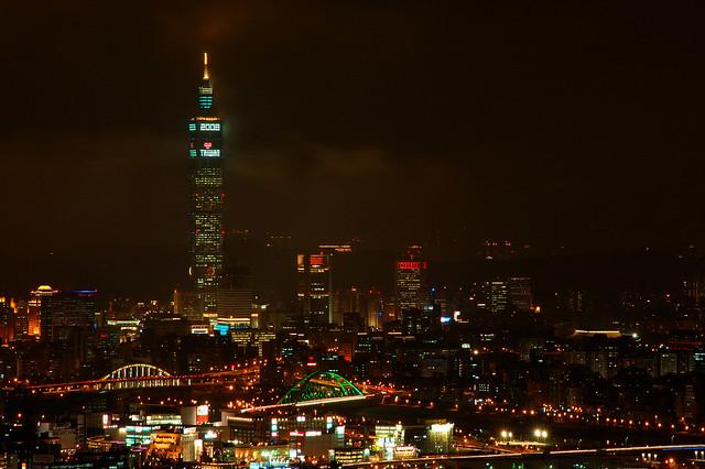 2008.01.04 碧山巖 Taipei (by MaxChu)