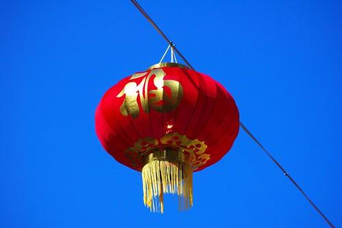 春節祭(chinese new year festival)