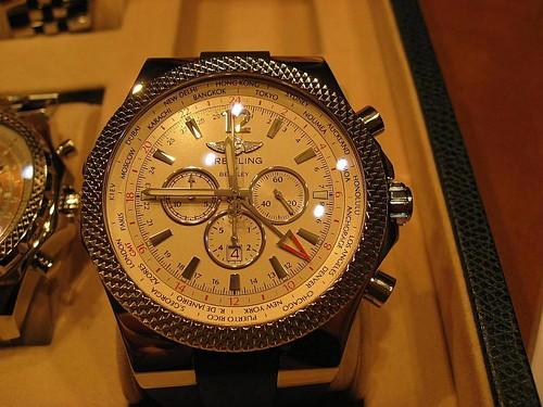 Bentley GMT