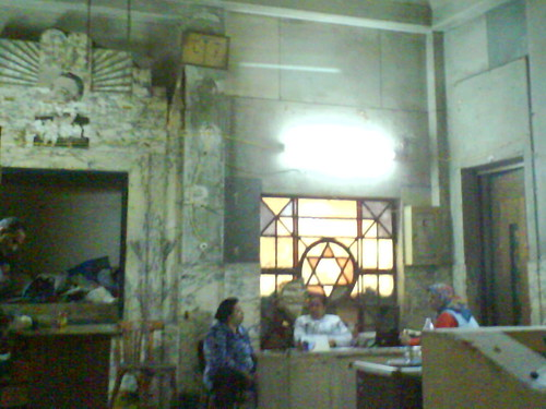 the interior of hte synagogue