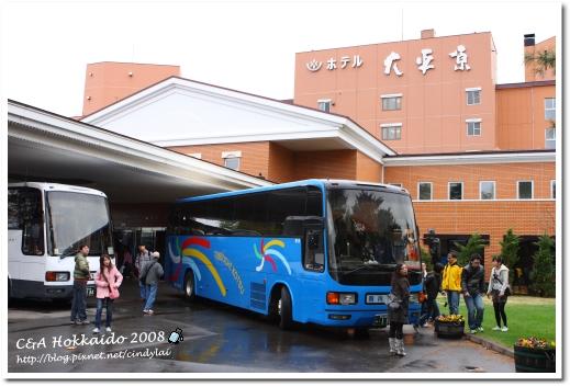 Hokkaido_0426