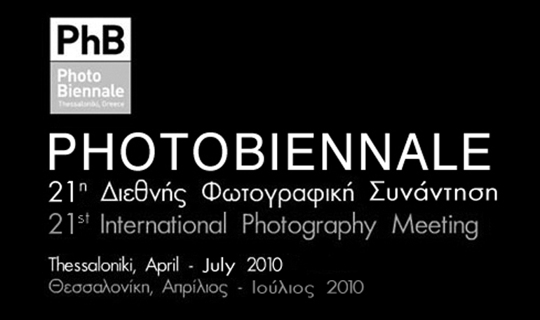 thessaloniki_photobiennale
