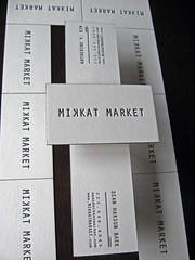 Mikkat Market Letterpress Cards