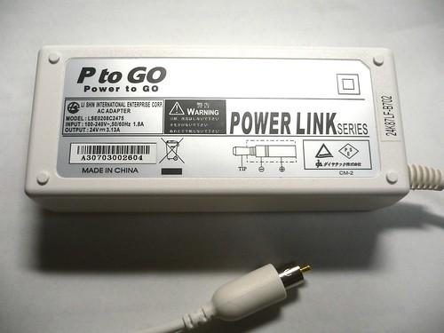 P1090745.JPG