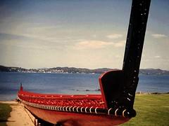 Maori Kanu