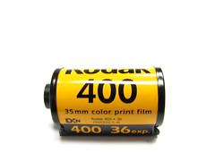 arsgratiaartis 102 (Ravages) Tags: lighting india white film studio photography gold nikon meta madras equipment nikonfm10 fm10 chennai oldskool chandrachoodan tamilnadu kodak400 neutral indianness gopalakrishnan kodakultramax preferances
