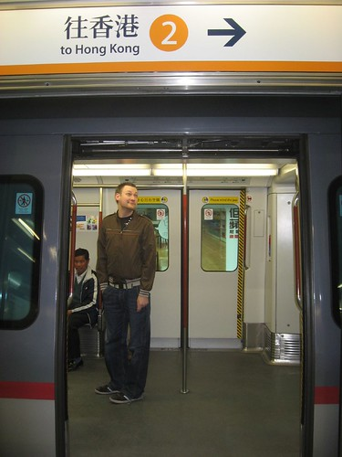 Adam on the metro in Hong Kong