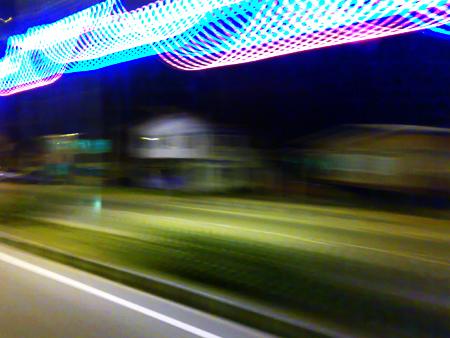 Terengganu Night
