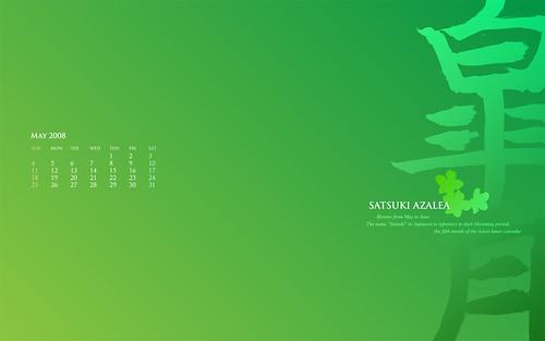 desktop wallpaper japanese. Desktop Calendar Wallpaper: