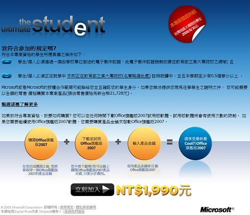 Screenshot - 2008_4_29 , 下午 04_23_21.jpg