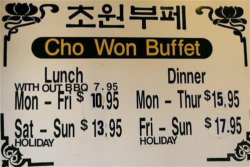 Cho Won Buffet: Duluth
