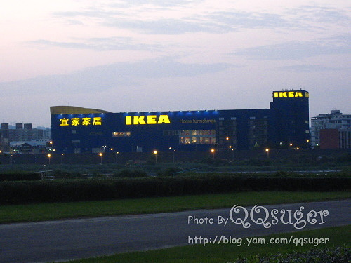 你拍攝的 新莊IKEA。