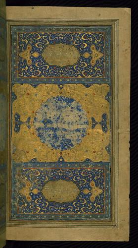 Book of kings (Shahnama), Walters Art Museum Ms. W.600, fol. 1b by Walters Art Museum Illuminated Manuscripts
