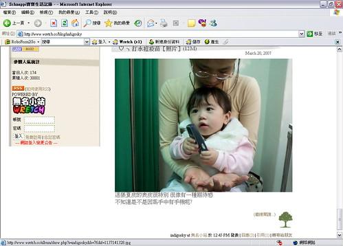 2007-03-28_30001