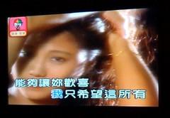shock @ KTV